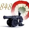Csongrád megyei programok március 15-e alkalmából
