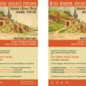 Erdély szakrális építészeti emlékei a Móra-múzeumban