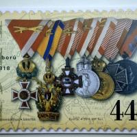 Világháborús centenárium – Ünnepi bélyeget hoztak forgalomba a Hadtörténeti Intézet és Múzeumban